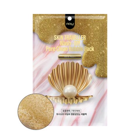 Кислородная маска с жемчугом и золотом NOHJ SKIN TRAVELLER WASH-OFF BUBBLE