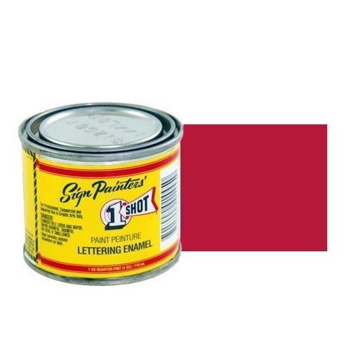 Эмали для пинстрайпинга Эмаль для пинстрайпинга 1 Shot Багровый (Kool Crimson), 118 мл KoolCrimson.jpg