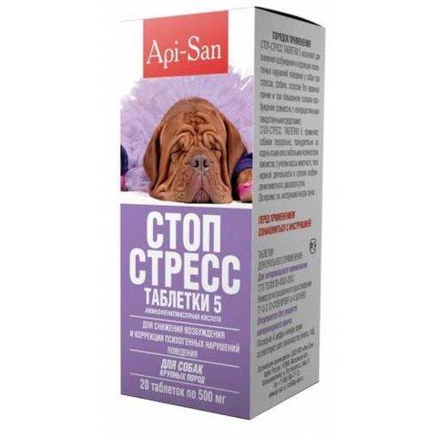 Стоп- стресс для собак крупных пород  500 мг  20 таб.
