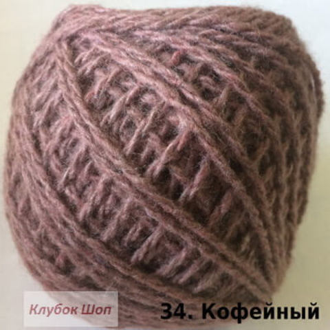 Пряжа Карачаевская Кофейный 34, фото