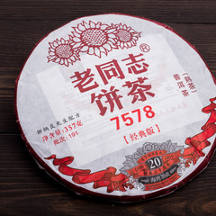 Хайвань 7578, Шу Пуэр, 2019 год
