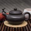 Исинский чайник Фан Гу 190 мл #H 88
