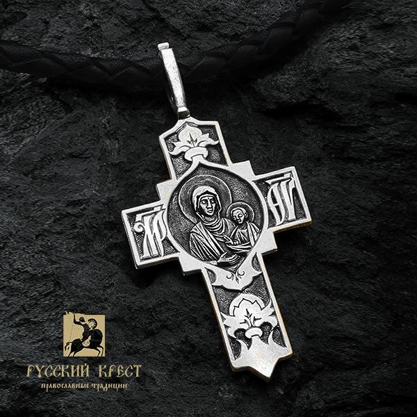 Нательный крестик из серебра Божия Матерь Одигитрия