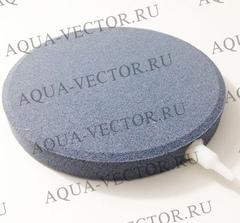 Распылитель дисковый для аквариума и пруда