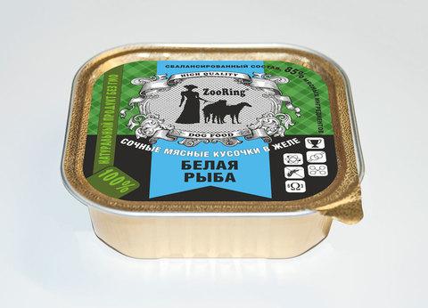 ЗООРИНГ Консервированный полнорационный корм для собак (кусочки в желе) Белая рыба 1,6 кг.