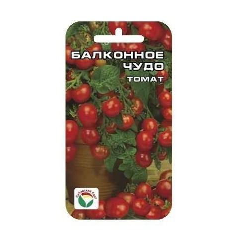 Балконное чудо 20шт томат (Сиб Сад)