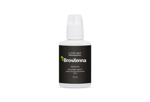 Ремувер цвета BrowXenna