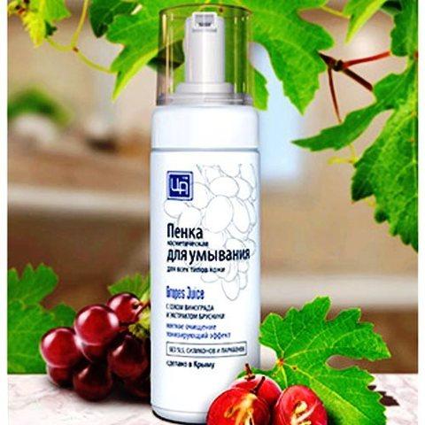 Пенка для умывания «Grapes Juice» для всех типов кожи™Царство Ароматов