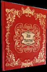 Лев Толстой. Севастопольские рассказы. Казаки