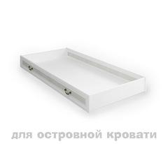Ящик двухсторонний для островной кровати Классика