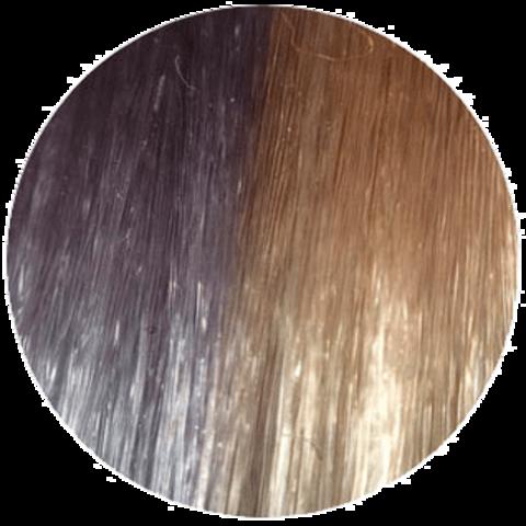 Matrix SoColor Beauty Ultra Light Blondes UL-Aj (Пепельный нефритовый) - Крем-краска для волос