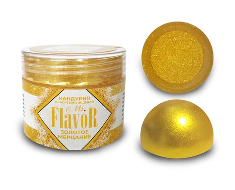 Кандурин плотный Золотое Мерцание 5г, Mr.Flavor