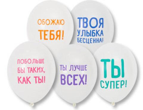 Хвалебные шары