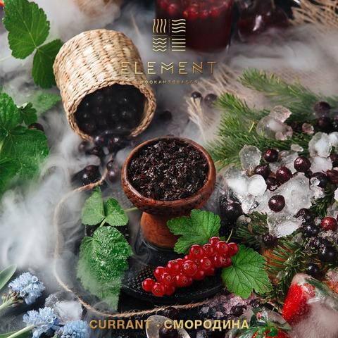 Табак Element (Земля) - Currant (Смородина) 200 г