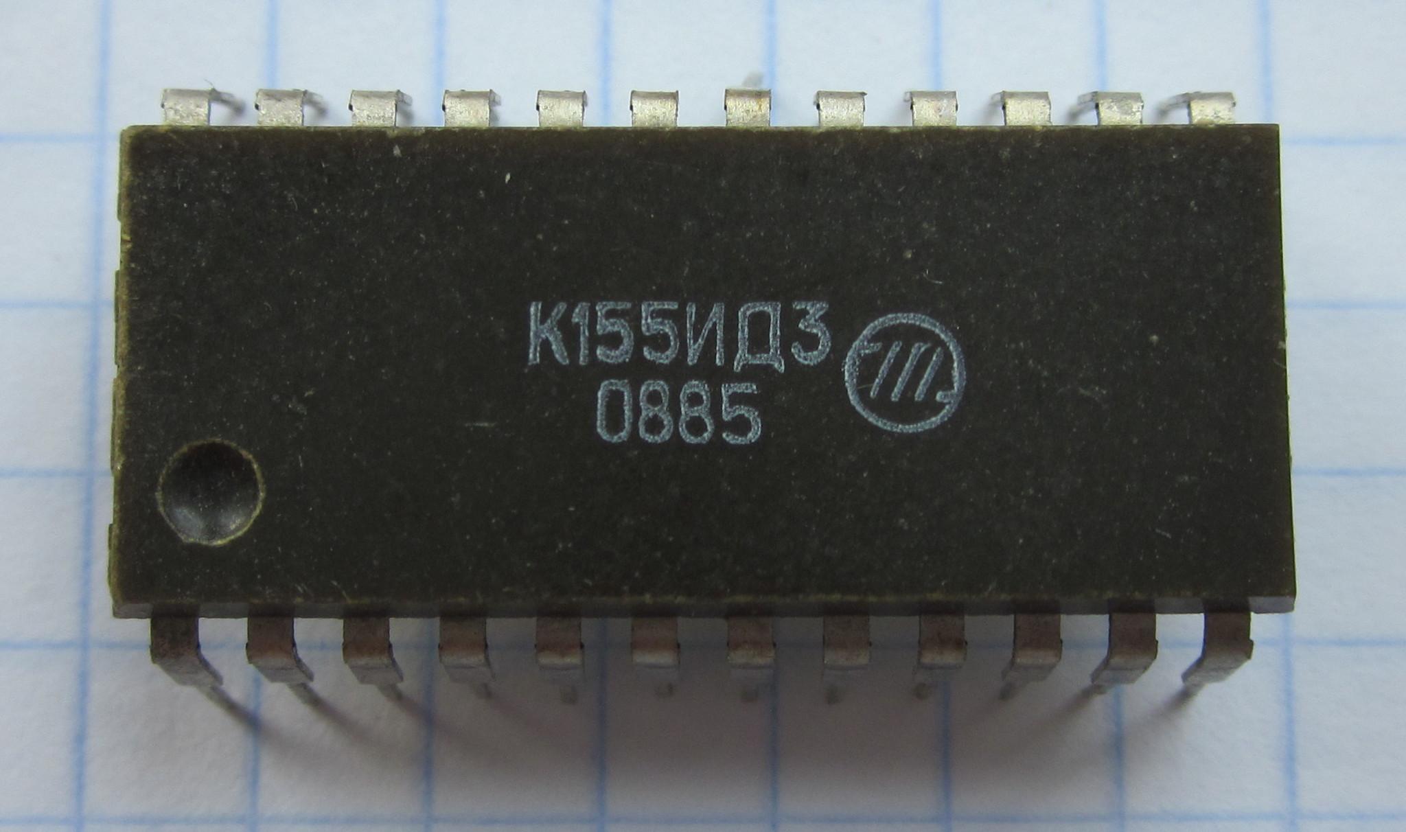 К155ИД3