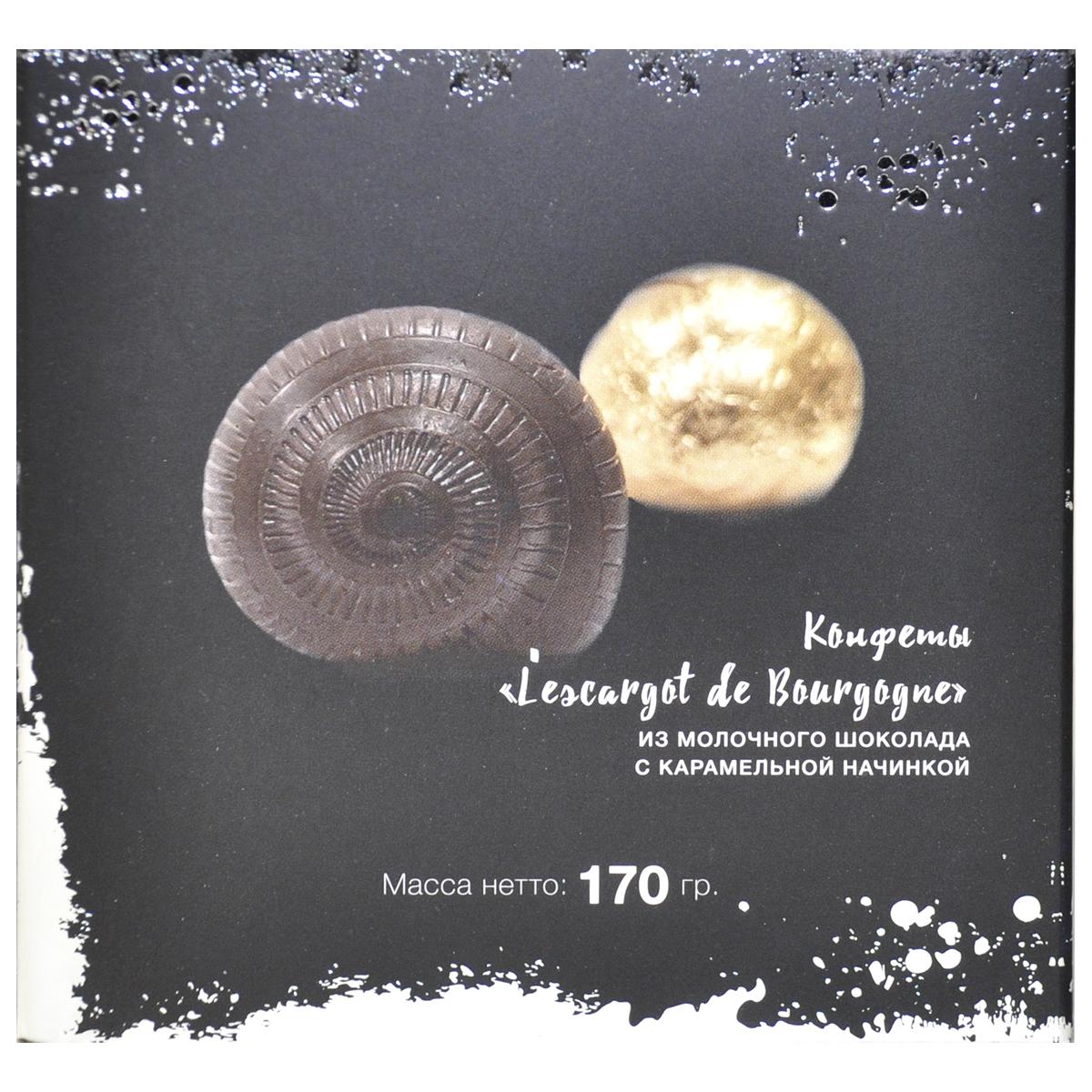 Конфеты из молочного шоколада с карамельной начинкой «L'escargot de Bourgogne» CEZONI 170 г
