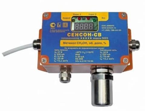 Сенсон-СВ-5023-01-СМ-NН3-3-ЭХ - система газоаналитическая