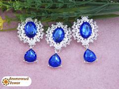 Камни в ажурной серебряной оправе синие с висюлькой (УЦЕНКА)