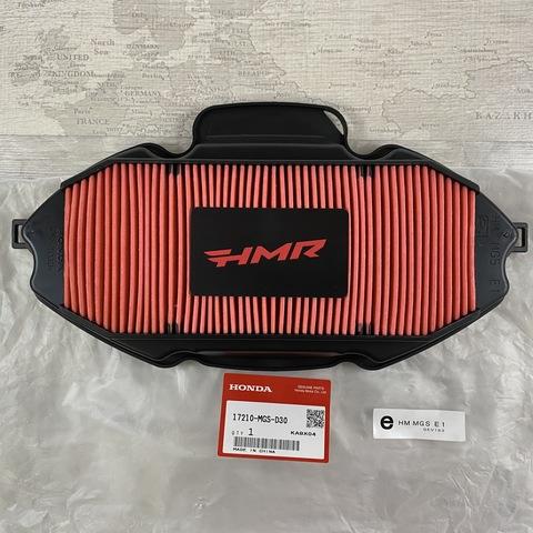 Фильтр воздушный VFR1200 2012-н.в. 17210-MGH-640