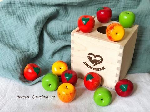 Сортер с 12 наливными яблоками 4 сорта