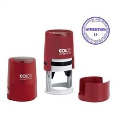 Оснастка для печати круглая Colop Printer R40 40 мм с крышкой красная