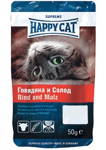 Happy Cat подушечки с говядиной и солодом для вывода шерсти 50 г