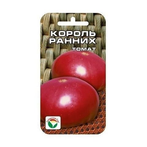 Король Ранних 20шт томат (Сиб сад)