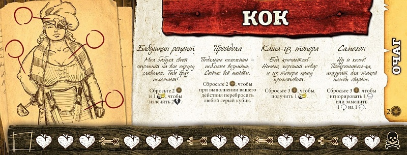 Настольная игра Робинзон Крузо: Приключение на таинственном острове. Вторая редакция