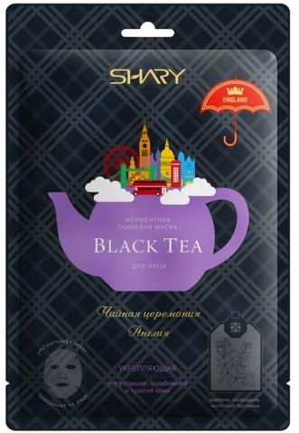 Маска ферментная BLACK TEA укрепляющая 25 г. (Shary)