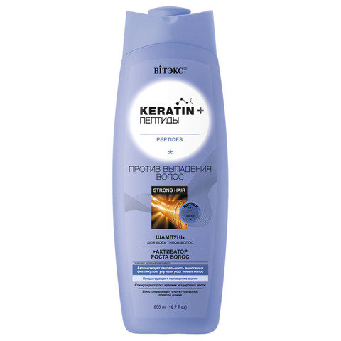 Keratin + пептиды Шампунь для всех типов волос Против выпадения волос , 500 мл ( Keratin+ )