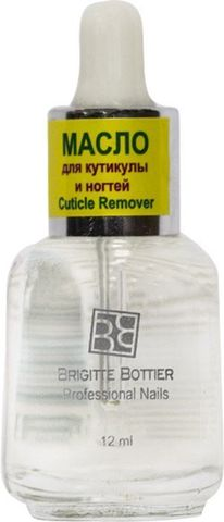 Brigitte Bottier 15  Средство Масло для кутикулы Cuticle Remover