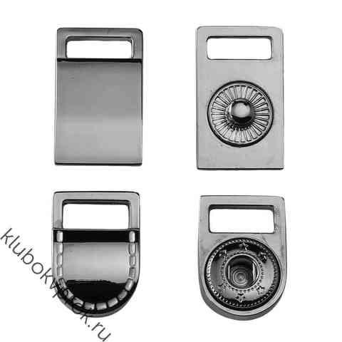 Застежка с кнопкой 10,5мм с отстрочкой, Черный никель