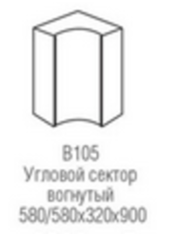 В 105