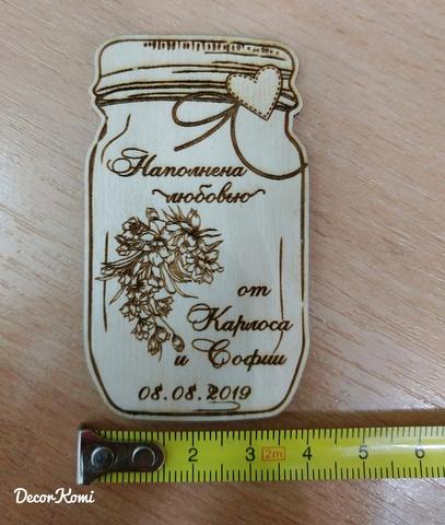 Свадебный магнит ДекорКоми для сохранения даты и деревянный сувенир для гостей