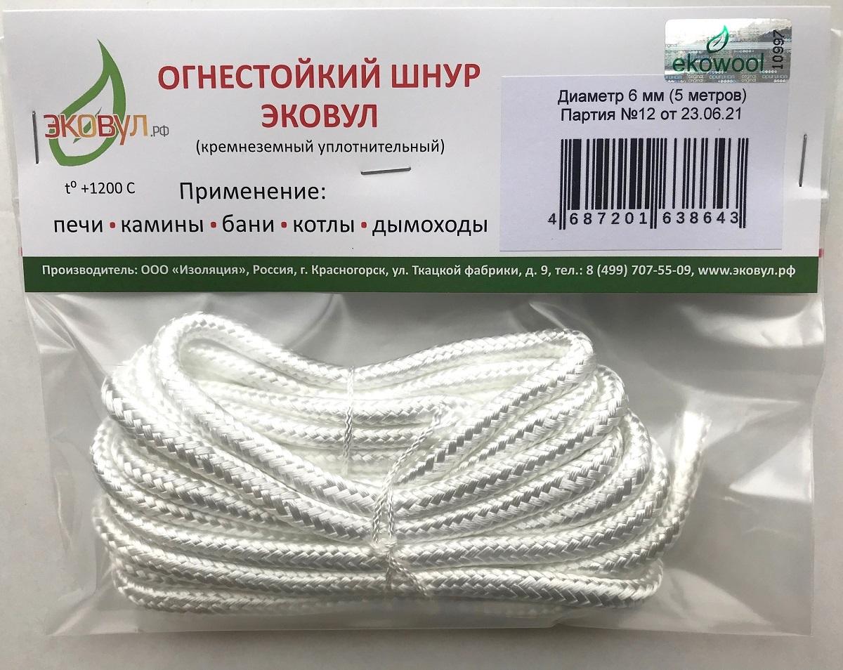 Уплотнительный шнур ШКН(Н)-1-6 (5 метров)