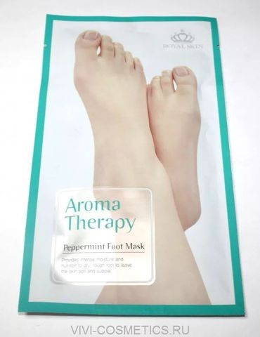 Маска для ног ROYAL SKIN | Aroma Therapy Peppermmint Foot Mask (15gx2)
