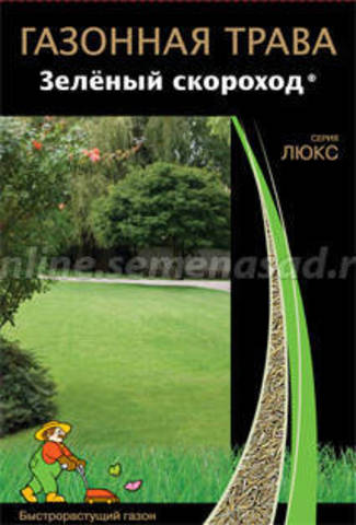 Газонная трава Зеленый скороход (1000 г)