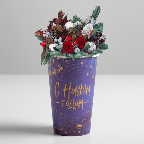 Стаканчик для цветов «С новым годом», космос, 13 х 9 см