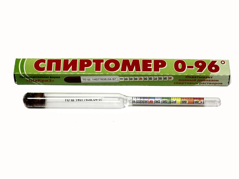 Измерение Спиртомер бытовой 312_P_1363118845243.JPG