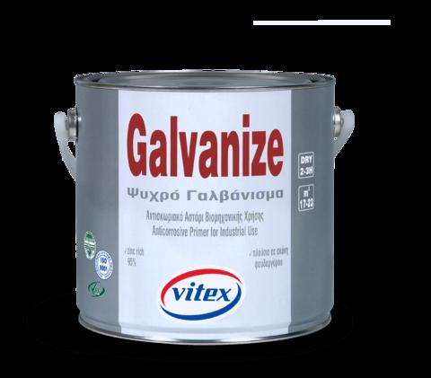 Антикоррозийная грунтовка  Galvanize для защиты металлических конструкциий промышленных цехов.
