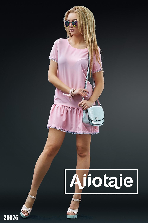 Платье цвета пудра в стиле «торсо»