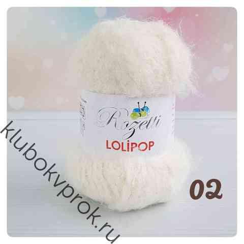 ROZETTI LOLIPOP 209-02, Молочный
