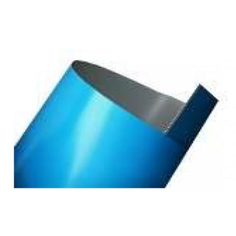 Металлический лист с покрытием ПВХ 2,00х1,00м
