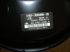 вакуумный усилитель УАЗ 3163 в сб.с ГТЦ с ESP-9(Чехия)