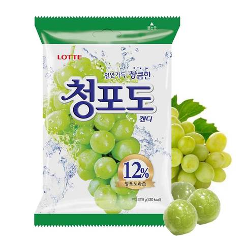 Карамель леденцовая Lotte со вкусом зеленого винограда 153 гр