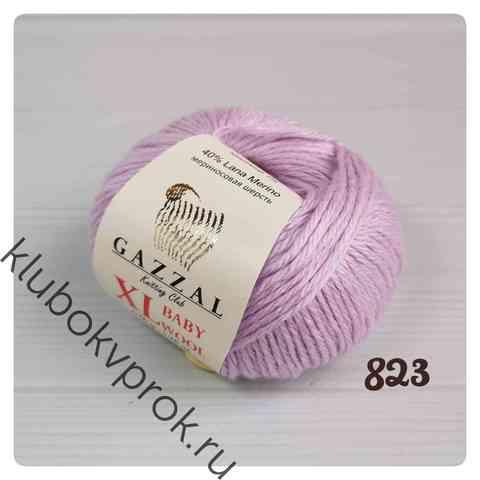 GAZZAL BABY WOOL XL 823, Сирень