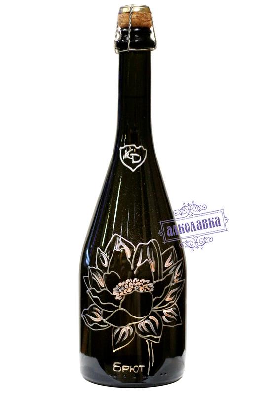 Константин Дзитоев. Вино игристое брют розе