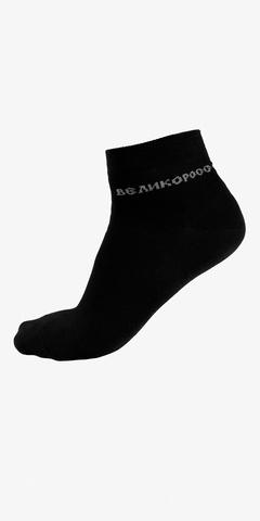 Мужские носки короткие чёрного цвета