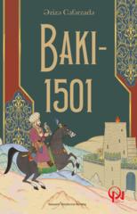 Bakı - 1501