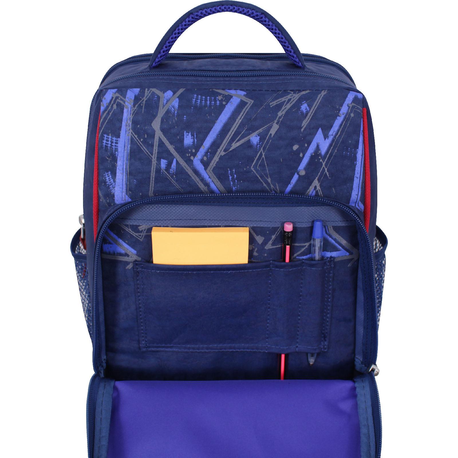 Рюкзак школьный Bagland Школьник 8 л. синий 886 (0012870)